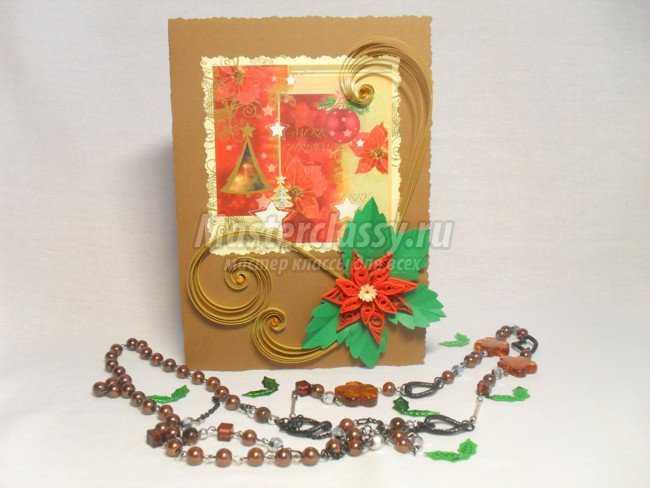 Рождественские открытки своими руками мастер класс