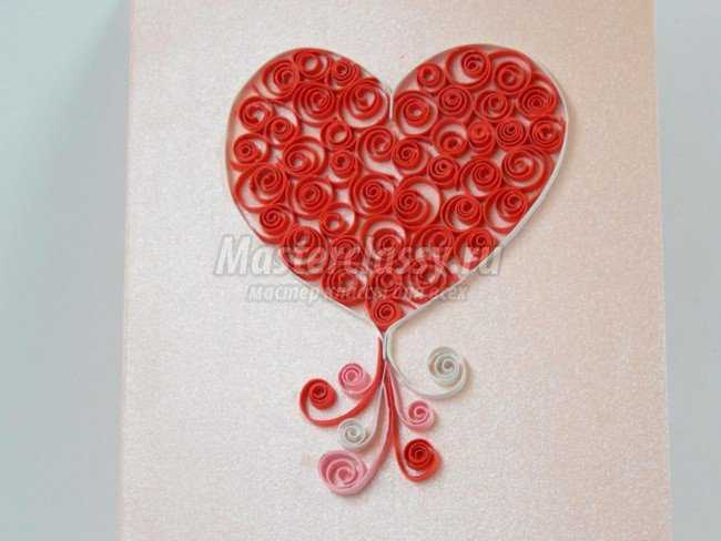 Как сделать открытку ко дню валентина своими руками