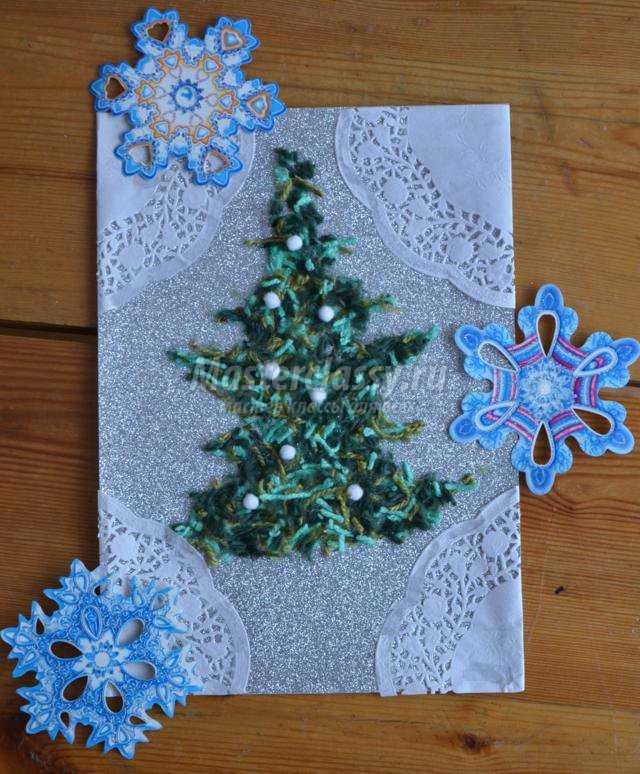 Новогодние открытки своими руками фото пошагово