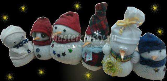 Снеговички из носков своими руками. Мастер класс с пошаговым фото