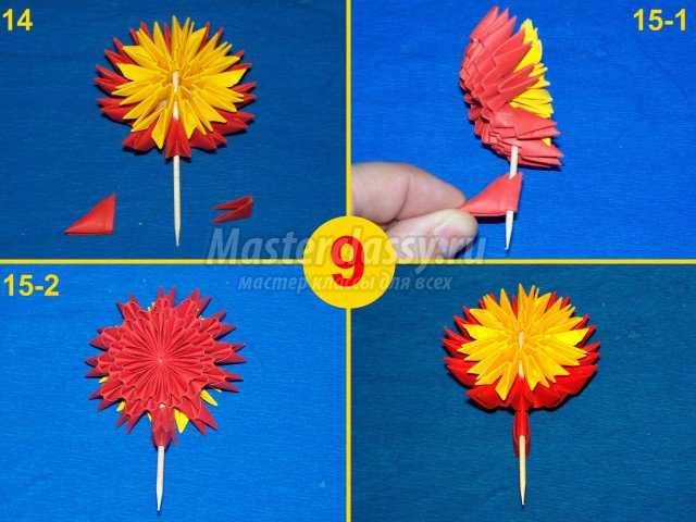 Фонарь Паровоза оригами