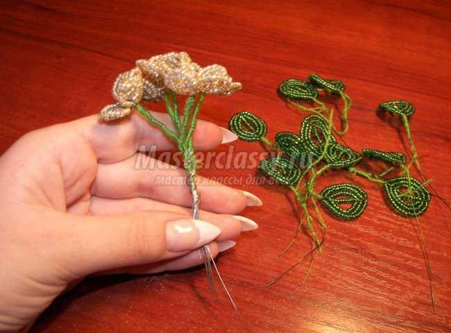 Бисероплетение мастер класс с пошаговым листья цветов 93
