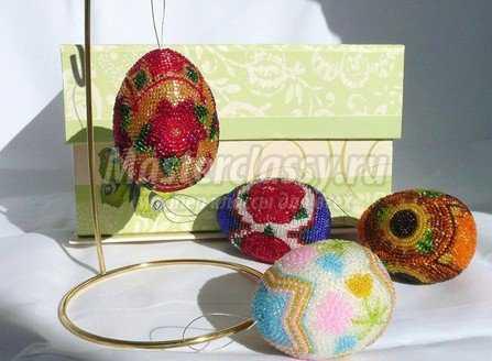 схемы плетения яиц из бисера.