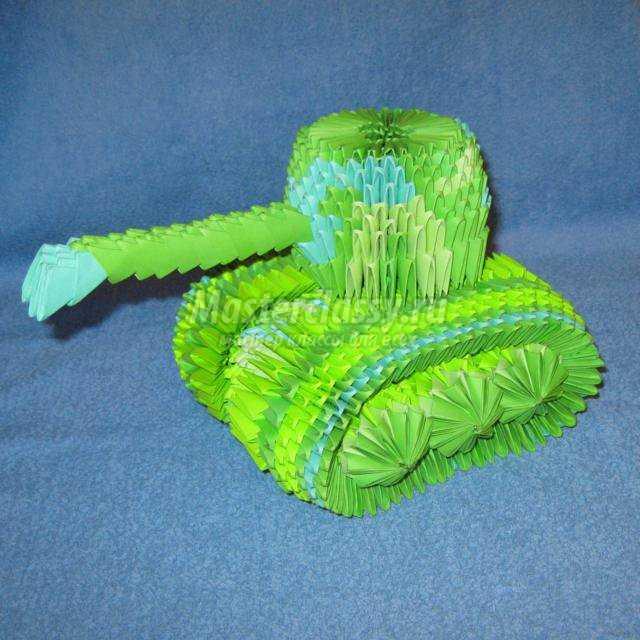 Оригами танк из модулей во