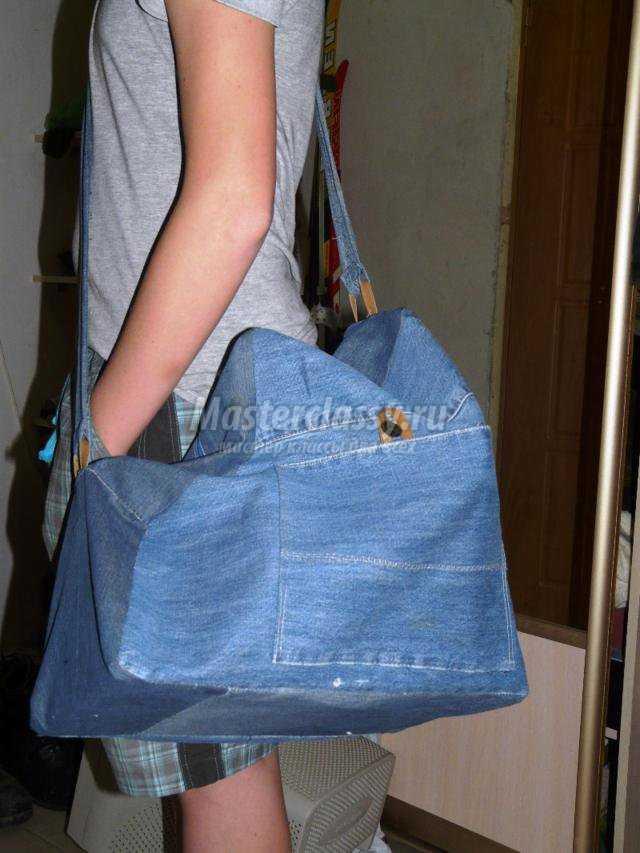 Спортивная сумка из джинсов своими руками выкройки с пошаговым фото 41