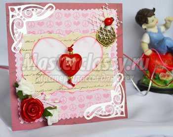 Открытка ко дню Святого Валентина с сердцем. Мастер класс с пошаговыми фото