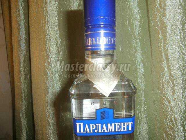 бутылки на день Защитника