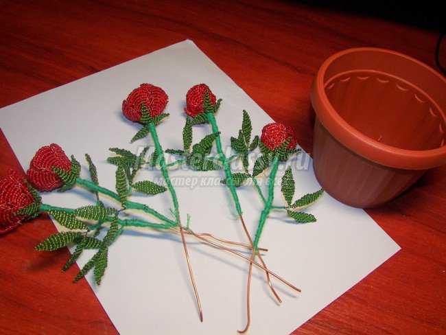 Цветы из бисера.  Розы.  Мастер класс с пошаговыми фото.
