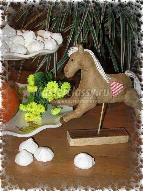 Тильда Лошадь