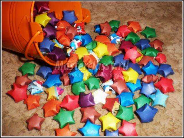 оригами. Звездочки счастья