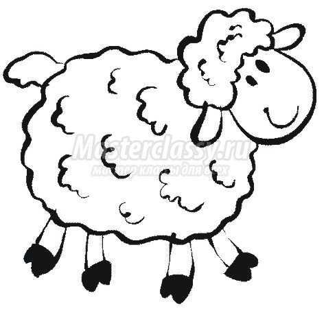 По контуру вырезаем нашу овечку.