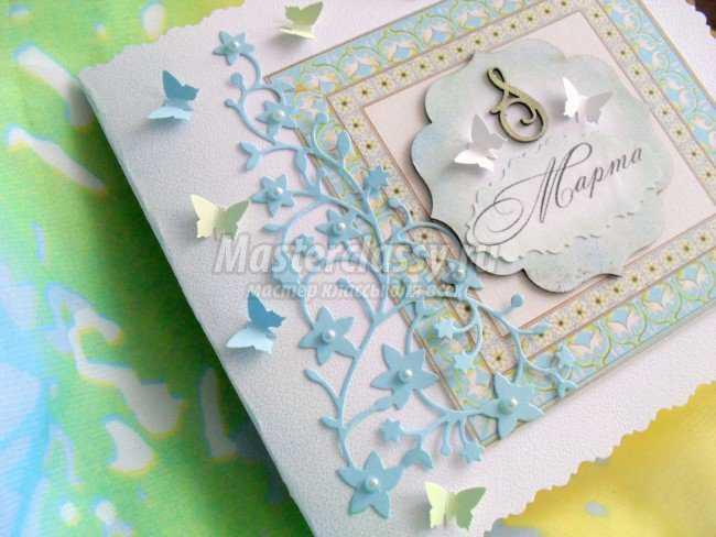 Как красиво подписать открытку своими руками на день рождения