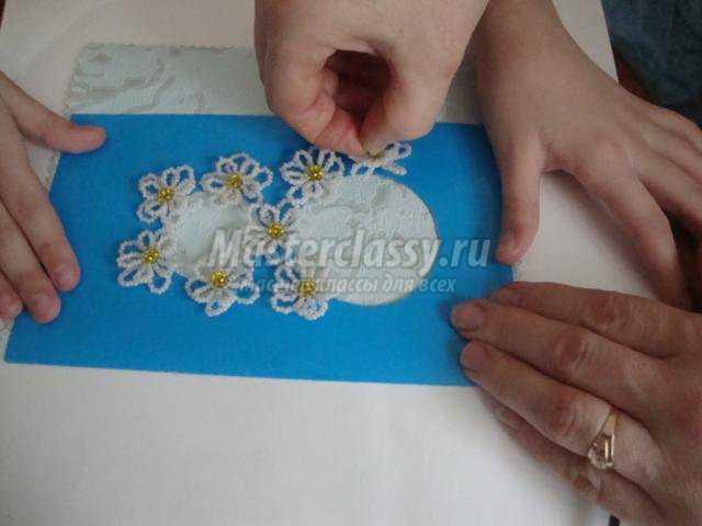 Открытка для мамы с цветами своими руками