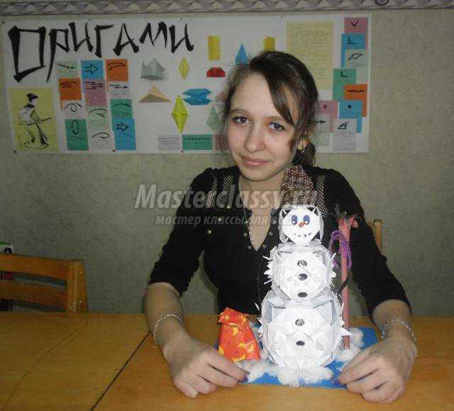 оригами. Снеговик из модулей