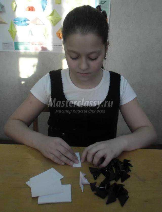 Схемы с пошаговым фото модульного оригами лебеди