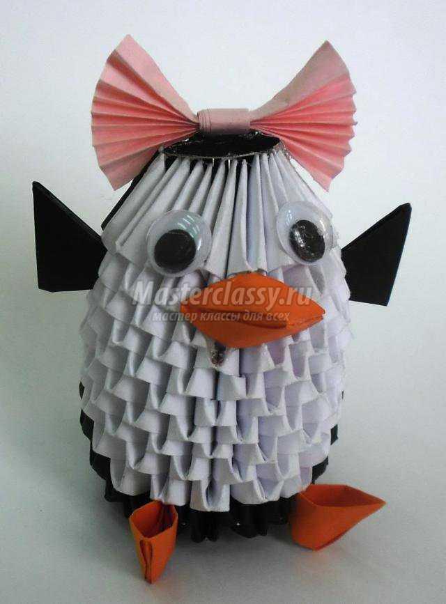 Оригами мастер класс модульное оригами