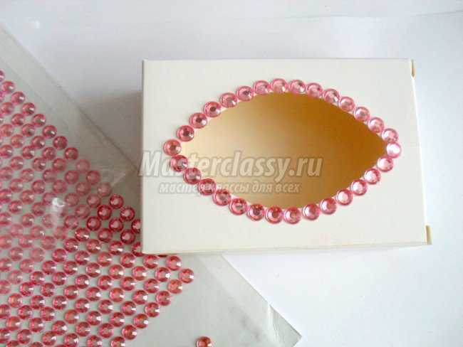 коробка для упаковки мыла