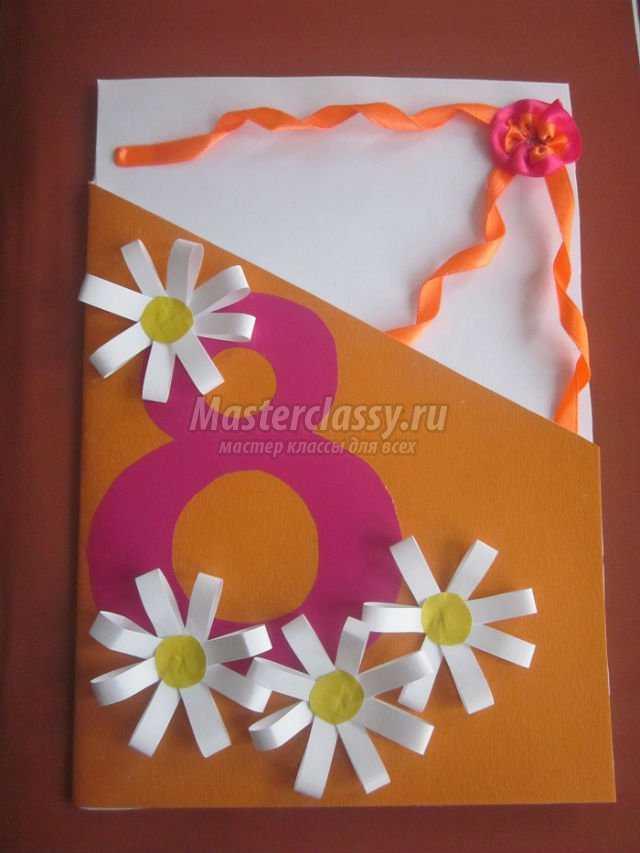 Цветок из ленточки своими руками фото 755