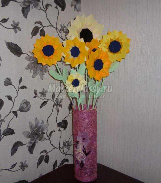 цветы из бумаги. Подсолнух