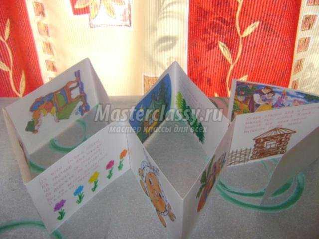 Своими руками книжка для малышей
