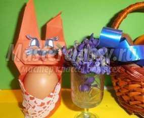 Подставка для пасхальных яиц заяц в