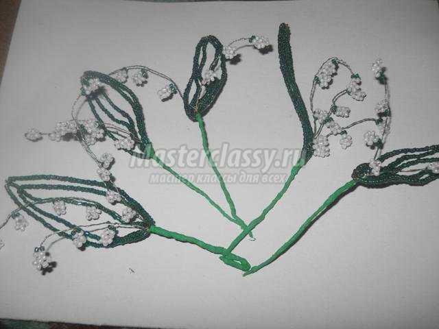 цветы из бисера.  Ландыши.