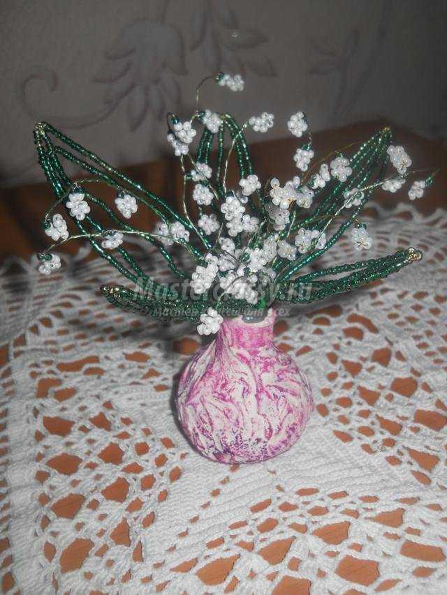 цветы из бисера. Ландыши