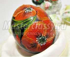 Роспись пасхального яйца. Маков цвет. Мастер класс с пошаговыми фото