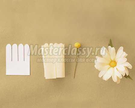 Как сделать ромашки из бумаги гофрированной