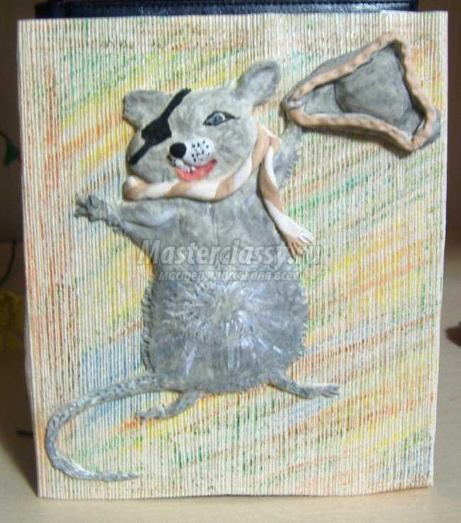 Мышь из соленого теста