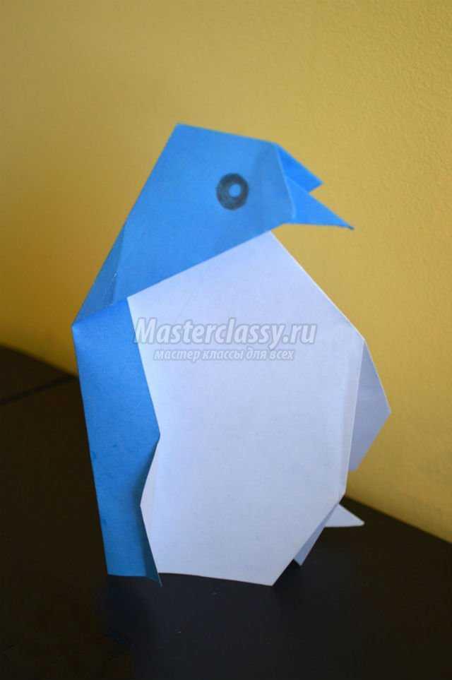 оригами животные. Пингвин