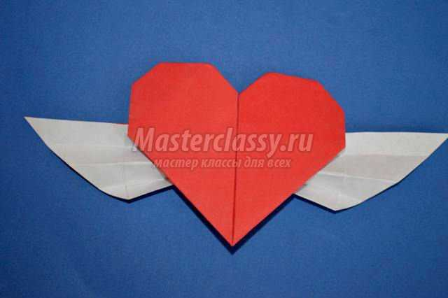 оригами. Сердце с крыльями