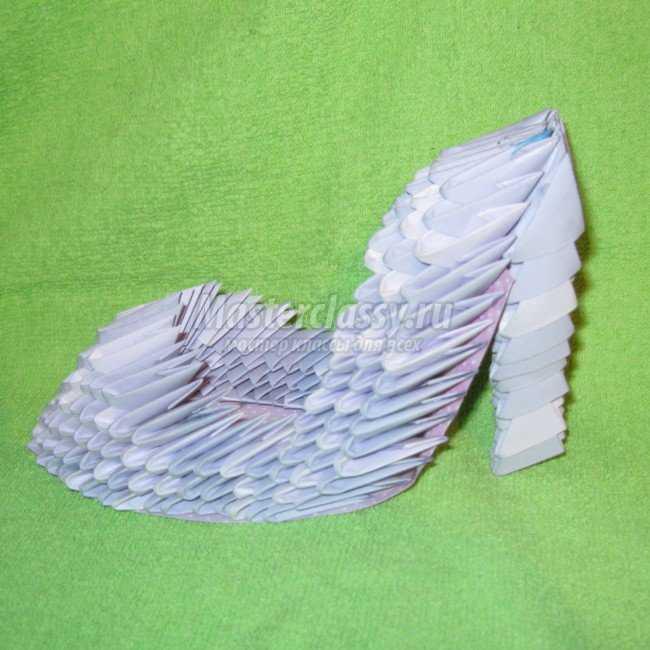 Модульное оригами туфелька