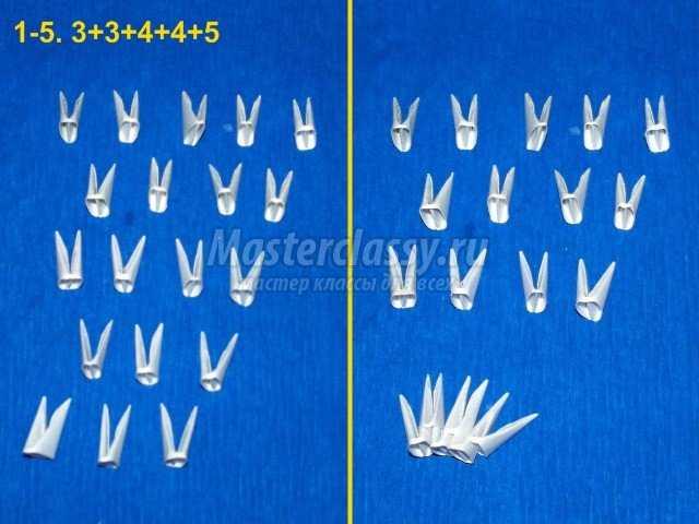 Модульное оригами Плывущий