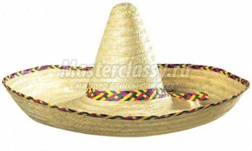Как сделать мексиканскую шляпу из бумаги