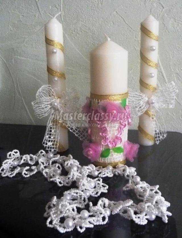 Мастер класс свадебные свечи
