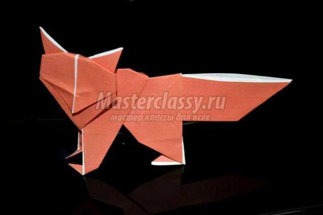 оригами животные. Лиса