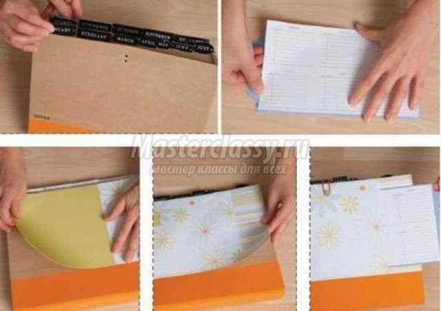 Папка-органайзер для документов своими руками