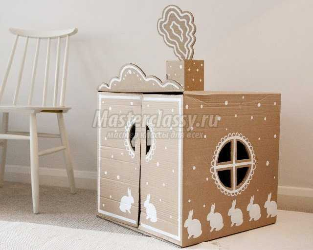 Домик из картона для игрушек своими руками