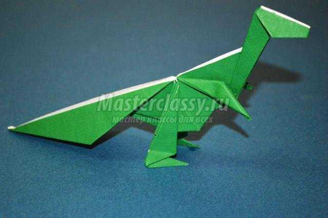 оригами. Динозавр Рекс