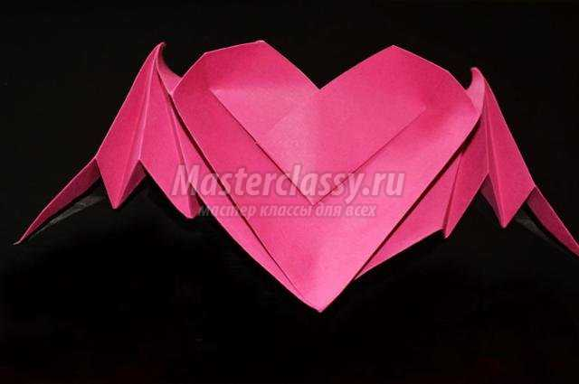 оригами. Летающее сердце