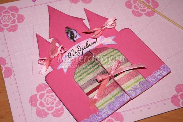 Открытки своими руками для девочек на день рождения