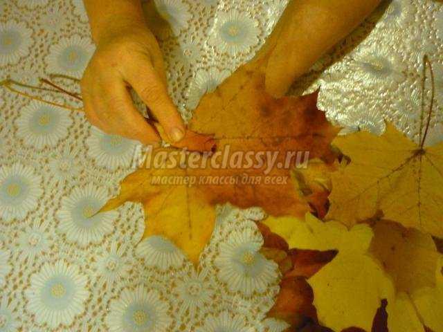 Ваза из листьев фото 4