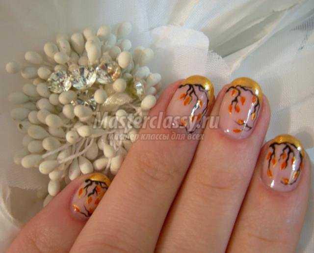 Роспись ногтей дома. Маникюр «Осенние ветки». Мастер-класс с пошаговыми фото