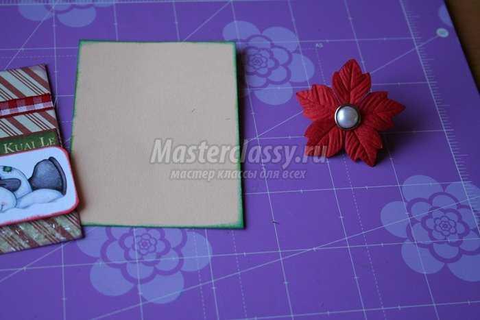 Скрапбукинг открытки мастер классы с пошаговым фото 4
