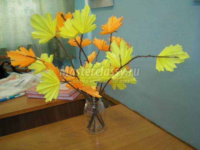 Как сделать осенний букет из листьев из бумаги - Ross-plast.ru