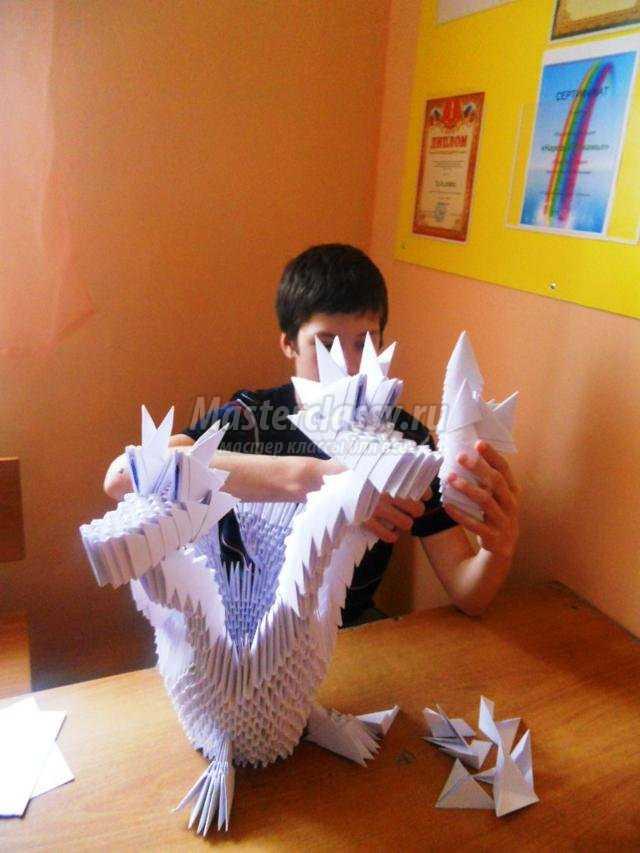Школа мастеров модульное оригами