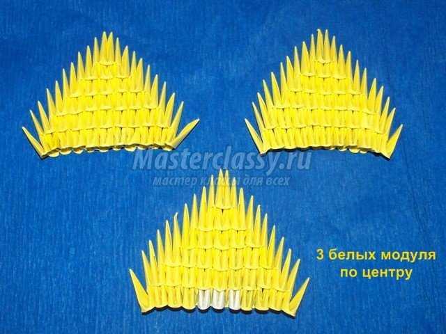Модульное оригами Птичка Чак