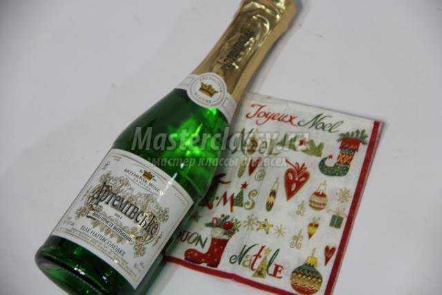Поздравление на свадьбу с бутылкой шампанского