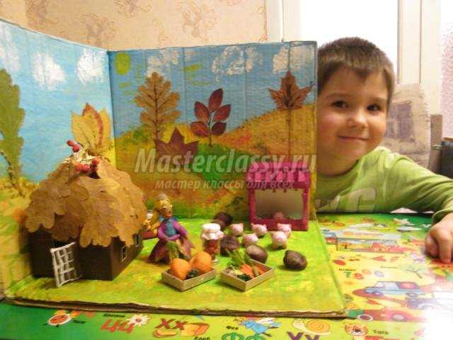 Поделки для садика на тему осень из природного материала своими руками